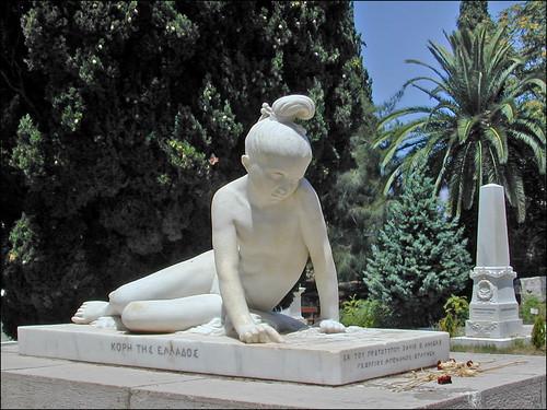 Le jardin des Héros (Missolonghi, Grèce)