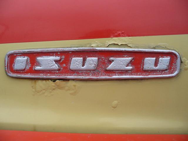 いすゞ乗用車の歴史・乗用車一覧・修理代・販売している会社