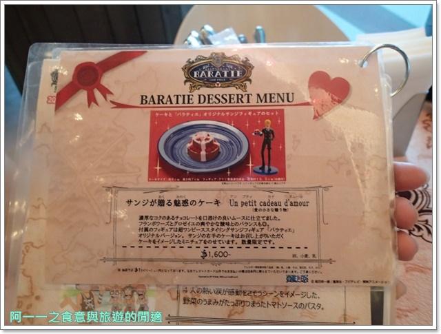 日本東京台場美食海賊王航海王baratie香吉士海上餐廳image023