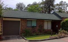 69/116-118 Herring Rd, Macquarie Park NSW