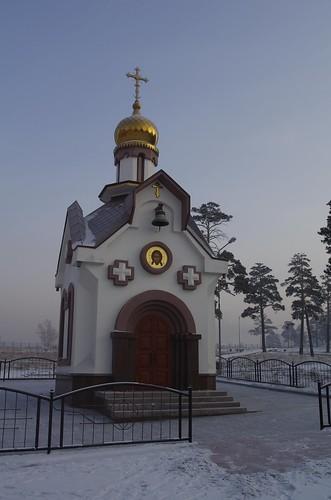 ©  Vladimir