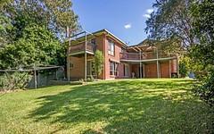 45 Maitland Road, Bolwarra NSW