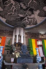 Santo pakistaní (VicDobleeme) Tags: japon japan monasterio templo temple shrine dragon budismo budism sintoismo shintoism buda buddha