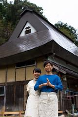 Chie & Koki 2 (Andi [アンデイ]) Tags: kurumidani japan kyoto kyotango mountain village rural ruraljapan nature people forest tea greentea macha food photography