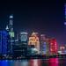 2016 - China - Shanghai - 11 of 34