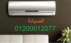"https://xn—–btdc4ct4jbahmbtece.blogspot.com/2017/03/gmc-01200012077-01200012077-gmc_81.html """""""""""" "" خدمة عملاء gmc 01200012077 الرقم الموحد 01200012077 لصيانة gmc فى مصر هام جدا : السادة…"" """""""""""" "" خدمة عملاء gmc 01200012077 الرقم الموحد 01200012077 لصيا (صيانة يونيون اير 01200012077 unionai) Tags: يونيوناير httpsxn—–btdc4ct4jbahmbteceblogspotcom201703gmc0120001207701200012077gmc81html """""""""""" "" خدمة عملاء gmc 01200012077 الرقم الموحد لصيانة فى مصر هام جدا السادة…"" لصيا httpsunionairemaintenancetumblrcompost158993073535httpsxnbtdc4ct4jbahmbteceblogspotcom201703"