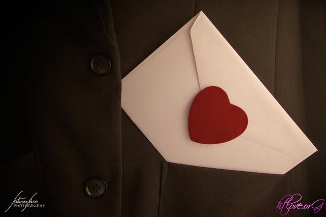 Lá thư cuối cùng