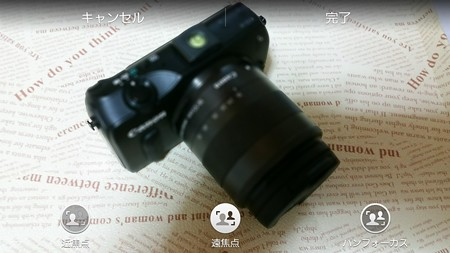 galaxy-s5-camera-fnc 05