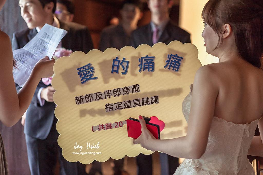 婚攝,台北,晶華,婚禮紀錄,婚攝阿杰,A-JAY,婚攝A-Jay,JULIA,婚攝晶華-055