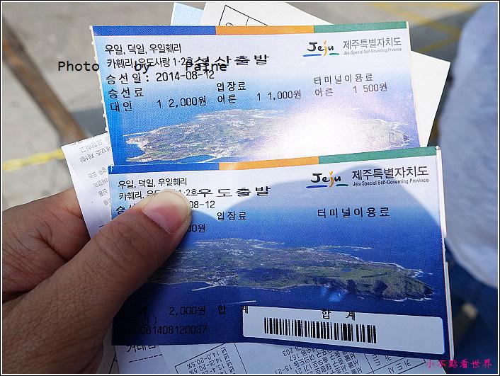 濟州島 牛島一日遊 (16).JPG