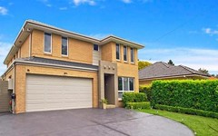 212 Morrison Road, Putney NSW