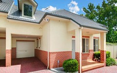5/237 Great Western Highway, St Marys NSW