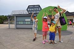 DSC03732 (小賴賴的相簿) Tags: family baby kids zeiss children zoo holidays asia day sony taiwan childrens taipei 台灣 台北 親子 木柵 孩子 1680 兒童 文山 a55 亞洲 假日 台北動物園 anlong77 小賴家 小賴賴的家 小賴賴