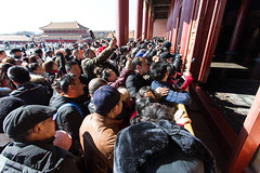 IMG_7574.jpg (Lea-Kim) Tags: forbiddencity beijing 故宮博物院 peking travel citéinterdite 北京 chine voyage china pékin