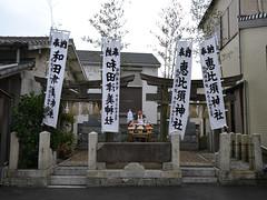 tamaseri134l (ふんどし) Tags: 福間浦玉せり17 fundoshi festival festivals japan 福 間 浦 玉 せ り 1 7 ふんどし