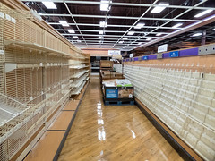 Cards... (Nicholas Eckhart) Tags: america us usa columbus ohio oh retail stores hilliard former closed empty closing gianteagle supermarket groceries interior