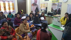 SUNAINA SAMRIDDHI FOUNDATION ongoing PMKVY 2.0 TRAINING (4)