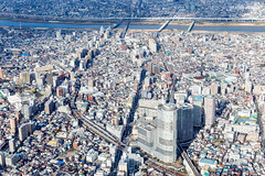 Skytree Aerial View with Skycraper in Tokyo
