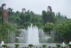 Cắt mí mắt ở Thái Nguyên ngo mong hung (nem236) Tags: thu hep vung kin