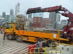 Construction in Hong Kong (Patty Mooney) Tags: hongkong china asia travel adventure journey excursion construction heavyequipment kowloon