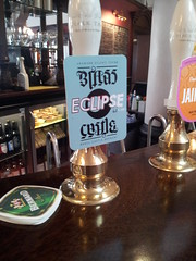 Brass Castle - Eclipse (DarloRich2009) Tags: beer eclipse ale brewery bitter camra realale brasscastle campaignforrealale handpull brasscastlebrewery brasscastleeclipse