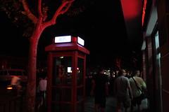 Vermelho (jubirubas) Tags: china shanghai