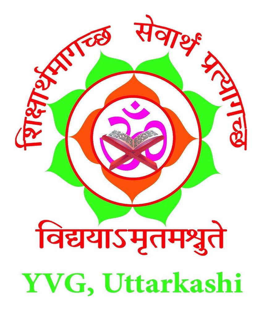 Risultati immagini per yoga Vidya Gurukulam Uttarkashi