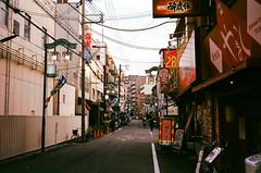 "Trip of ""TIME MEMORY"" (yasu19_67) Tags: timememory mamiyam sekor38mmf28 38mm film filmism filmphotography analog atmosphere photooftheday alley street cityscape osaka japan fujicolor expired expiredfilm xtra400 fujifilm"