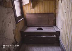 Simplified (photoMakak) Tags: 6d canon6d canon canonef24105mmf4lisusm photomakak mementomori mementomoriphoto salledebain bathroom