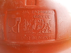 PROBABLY AN OLIVE BARREL FROM GREECE (coupe1942) Tags: compost compostbin composter diycompostbin