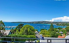 4/4 Aston Gardens, Bellevue Hill NSW