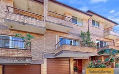 10/1-7 NORMAN ST, Allawah NSW