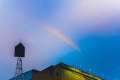 Last Glimpse of Rainbow