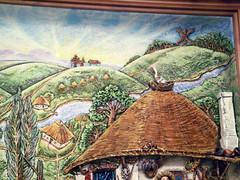 The Village / Село