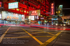 Temple Street in Kowloon, Hong Kong Traffic Light Traces (Peter Greenway) Tags: longexposure nightphotography trafficlights hongkong lighttrails nightlife kowloon hongkongisland yaumatei templestreet carheadlights lighttracing cartaillights lighttraces
