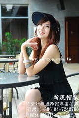 楠城華子 画像37
