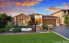 10 Honeyeater Cres, Beaumont Hills NSW