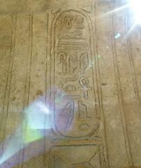 Hieroglyphs (Francesco Pesciarelli) Tags: hieroglyphs ancientegypt message letter envelope ancientart sun strike pesha flickr minimal