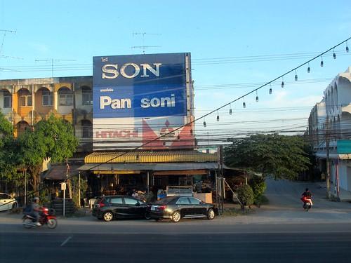 Thaïlande / Hua Hin