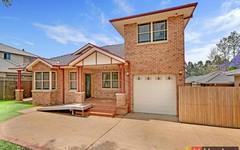 199 Targo Road, Girraween NSW