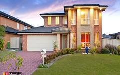 7 Sandalyn Street, Kellyville Ridge NSW