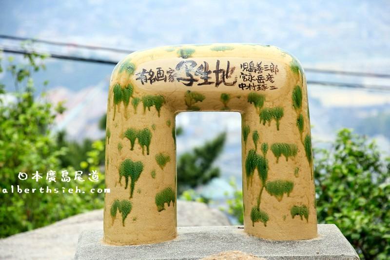 千光市公園.廣島尾道景點(一覽濱海山城的美麗風貌)
