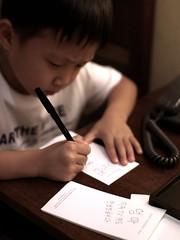 P8101963 e (dam.dong) Tags: travel vacation island hotel jin olympus hyatt jeju regency e500 tyhpoon