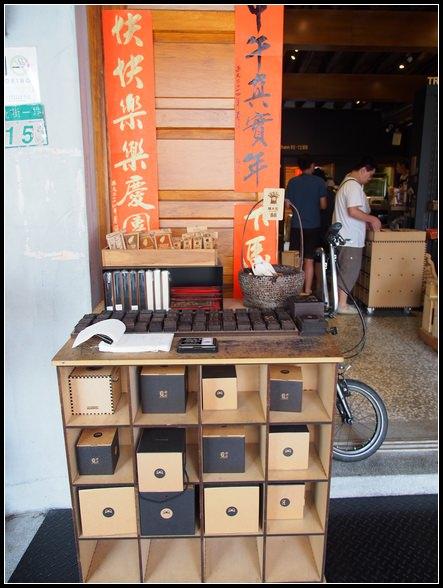 台北早午餐推薦 ▎frog cafe 蛙灶咖 @ 迪化街。永樂市場 @ ▌Meiko 愛敗家。甜點。旅行~▌ :: 痞客邦