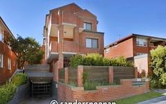 1/40a Letitia Street, Oatley NSW