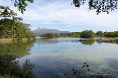大沼 (GenJapan1986) Tags: 2016 七飯町 北海道 大沼 旅行 風景 駒ケ岳 日本 japan hokkaido nikond610 travel landscape lake reflection 反射