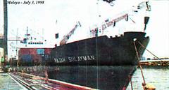 1998 0703 Rajah Sulayman (gorio_b25) Tags: 1998 rajahsulayman