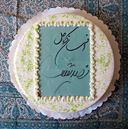 Photo (Majid_Tavakoli) Tags: with political prison timeline iranian majid      prisoners shahr   tavakoli  evin         marzieh   rajai              goudarzi     vafamehr kouhyar    photos