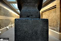 God Kidudu Statue from Ashur (Assyria, Babylon, Akkad, Sumer...) Tags: statue god iii iraq mesopotamia basalt assyria ashur nimrud kalhu shalmaneser calah kidudu