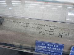 Dorasan Station (Danny Nordentoft) Tags: korea korean southkorea rok koreans eastasia republicofkorea southkoreans southkorean koreanpeninsula